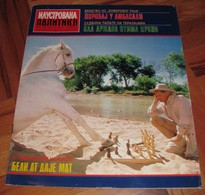 Terence Hill - ILUSTROVANA POLITIKA Yugoslavian July 1990 VERY RARE - Books, Magazines, Comics