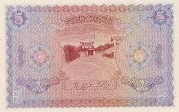MALDIVES P.  4b 5 R 1960 UNC - Maldives