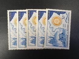 N° 1009 X5  Neuf ** Gomme D'Origine  TTB - Unused Stamps