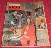 Ursula Andress ILUSTROVANA POLITIKA Yugoslavian July 1975 VERY RARE - Books, Magazines, Comics
