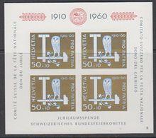 Switzerland 1960 Pro Patria M/s ** Mnh (42539A) - Pro Patria