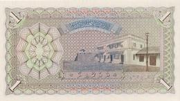 MALDIVES P.  2b 1 R 1960 UNC - Maldives