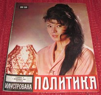 Yoko Tani ILUSTROVANA POLITIKA Yugoslavian November 1967 VERY RARE - Books, Magazines, Comics