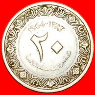+ GREAT BRITAIN: ALGERIA ★ 20 CENTIMES 1383-1964! LOW START ★ NO RESERVE! - Algeria