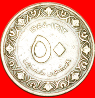 + GREAT BRITAIN: ALGERIA ★ 50 CENTIMES 1383-1964! LOW START ★ NO RESERVE! - Algeria