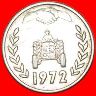 + GERMANY 1982: ALGERIA ★ 1 DINAR 1972 FAO! LOW START ★ NO RESERVE! - Algeria