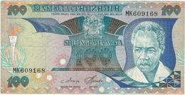 Tanzania 100 Shilingi 1985 Pk 14 A Firma 3 Ref 4 - Tanzania