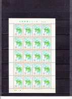 JAPAN 1195 FROG  FULL SHEET  MNH - 1926-89 Emperor Hirohito (Showa Era)