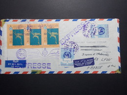 Marcophilie  Cachet Lettre Obliteration - Timbres - IRAN - Tehran Destination LYON - 1970 (2387) - Iran