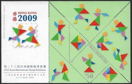 Hong Kong 2009 International Exhibition Sheet With Screener Unmounted Mint [4/4526/ND] - Blocks & Sheetlets
