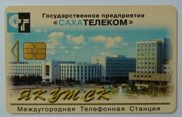 RUSSIA / USSR - Yakutsk - Yakutia - 10u - Principal Buildings - 01.01.2001 - Chip - VF Used - Russia