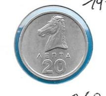 Griekenland - 20 Lepta - 1976 - KM 114 - Grèce