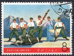 1968 - Beijing Opera - 1 Used Stamp CTO - 1949 - ... People's Republic