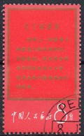 1967 - Chairman Mao - 1 Used Stamp CTO - 1949 - ... People's Republic