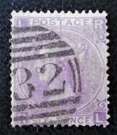 REINE VICTORIA 1855/57 - OBLITERE - YT 19 - BELLE OBLITERATION - 1840-1901 (Victoria)