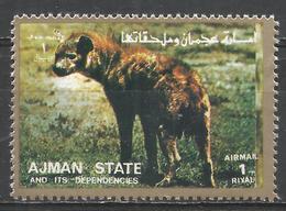 Ajman. #BT (MNH) Fauna, Hyena * - Ajman