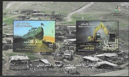 PALESTINE, 2018, MNH, DEFIANCE OF ISRAEL, SHEETLET - Stamps