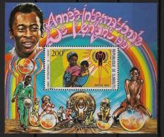 Djibouti - 1979 - N°Yv. 496 - Année De L'enfant - Mini Sheet / Feuillet - Neuf Luxe ** / MNH / Postfrisch - Gibuti (1977-...)
