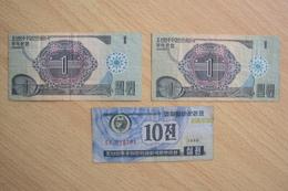 LOTTO TRE BANCONOTE COREA NORD LOT THREE NORTH KOREA BANKNOTES 10 CHON AND 1 WON - Korea, North