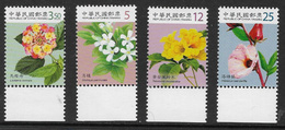 China (Taiwan) SG3359-3362 2009 Flora Set 4v Complete Unmounted Mint [4/4007/8D] - 1945-... Republic Of China