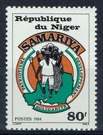 Niger, Samariya, 1984, MNH VF - Niger (1960-...)