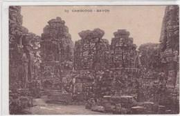 Asie - Cambodge - Bayon - Cambodge