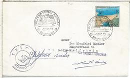CC DESDE EL BUQUE EPICO TANKER MONROVIA ,MAT EXPOSICION ENTEROS POSTALES 1973 - 1931-Hoy: 2ª República - ... Juan Carlos I