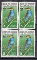 Austria 1988 - WWF-Vogel In Viererblock, MNH** - 1945-.... 2ème République