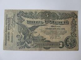 Russia/Odessa City(Ukraine) 5 Rubles 1917 Banknote - Russie