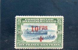 CONGO BELGE 1918 * - 1894-1923 Mols: Neufs