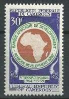 """Cameroun YT 479 """" Banque Développement """" 1969 Neuf** - Camerun (1960-...)"""