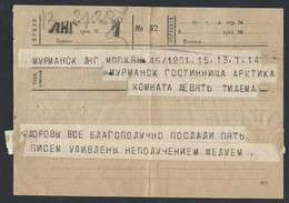829d.The Form Of A Telegram. Mail 1935 Moscow Murmansk. The USSR - 1923-1991 URSS