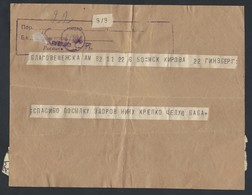 830d.Formulary Telegram. Post Office 1930 Blagoveshchensk (Amur Region) Moscow. Infrequent. The USSR - 1923-1991 USSR