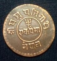Kingdom Of Nepal 1921 - V RARE  ½ Paisa - Tribhuvan Bir Bikram - KM 684 - AUNC - Gomaa - Nepal