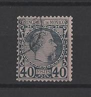 MONACO.  YT  N° 7  Obl 1885 - Monaco