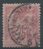 Lot N°48693  N°81, Oblit Cachet à Date Des IMPRIMES PARIS PP 6 - 1876-1898 Sage (Type II)