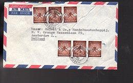 Muscat & Oman 1970 W.J. Towell & Co To Oranje Nassaulaan 29 Den Haag Holland (148) - Oman