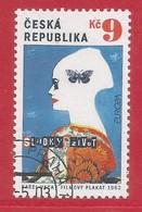 Tschechische Republik  2003 Mi.Nr. 354 , EUROPA CEPT - Plakatkunst  - Gestempelt / Fine Used / (o) - 2003