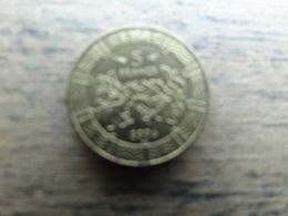 Central African 5  Francs  2006  Km 18 - República Centroafricana