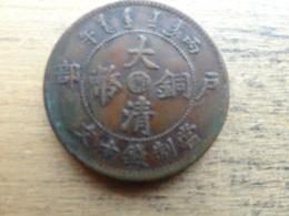 Chine  10 Cash  1906  (province Hunan)  Y 10 H - Chine