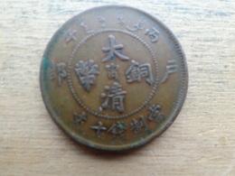 Chine  10 Cash  1906  (province Hunan)  Y 10 H - China