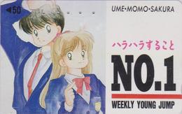 RARE TC Ancienne Japon / 110-011 - MANGA - WEEKLY YOUNG JUMP -  UME MOMO SAKURA - ANIME Japan Phonecard - 11279 - BD