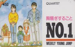 RARE TC Ancienne Japon / 110-011 - MANGA - WEEKLY YOUNG JUMP - QUARTET  - ANIME Japan Phonecard - 11280 - BD