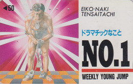RARE TC Ancienne Japon / 110-011 - MANGA - WEEKLY YOUNG JUMP - EIKO NAKI TENSAITACHI  - ANIME Japan Phonecard - 11281 - BD