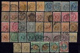 Pays-Bas - 1891-97 - LOT - Série N° 34 à 47 - Mutiples Oblitérés - Nuances - - 1891-1948 (Wilhelmine)