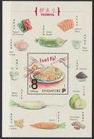 SINGAPORE, 2019, MNH,FOOD, YUSHENG, FISH SALAD, FISH, COOKING, S/SHEET - Food