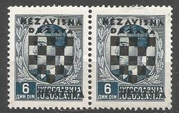 HR 1941-18 DEFINITIVE SET, CROATIA HRVATSKA, 2 X 1v, MNH - Croatie