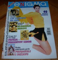 Christy Turlington - ENIGMA - Serbian April 2003 EXTREMELY RARE ITEM - Books, Magazines, Comics