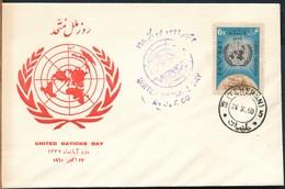 °°° IRAN - UNITED NATIONS DAY FDC 1960 °°° - Iran