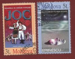 Moldau 2003   Mi.Nr. 463 / 464  , EUROPA CEPT -  Plakatkunst - Gestempelt / Fine Used / (o) - 2003